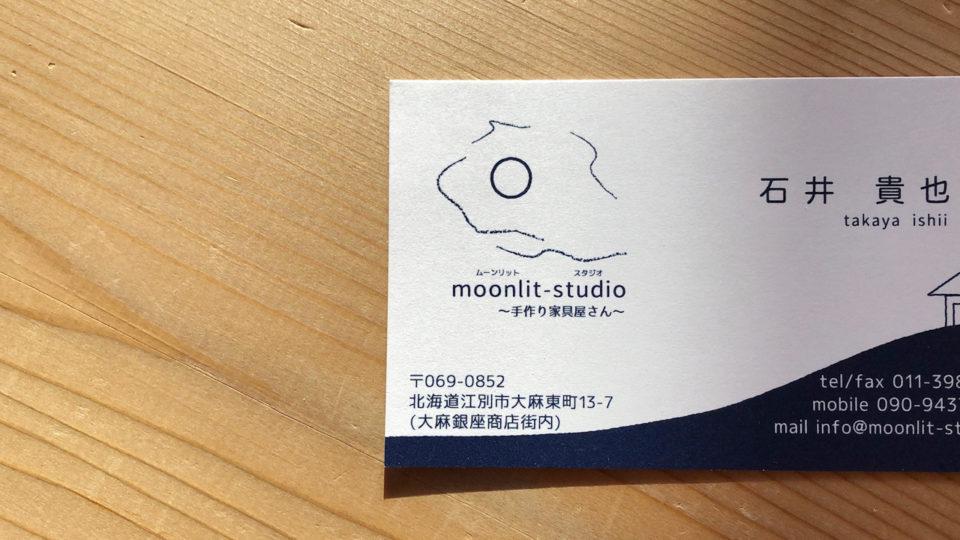 moonlit-studioについて-名刺イメージ