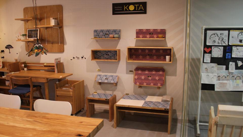 kota-ショールームのご案内