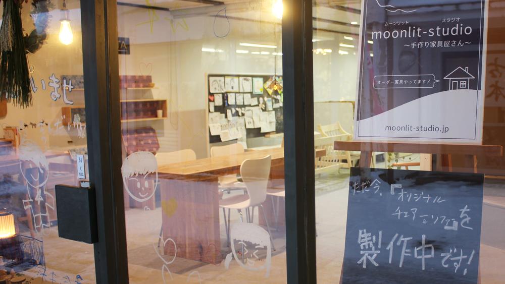 商店街からうまれる家具-使い手と作り手との出会いの場になれるように